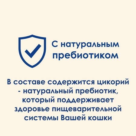 Сухой корм Purina Cat Chow Adult Poultry для взрослых кошек с домашней птицей Нормы кормления Превью